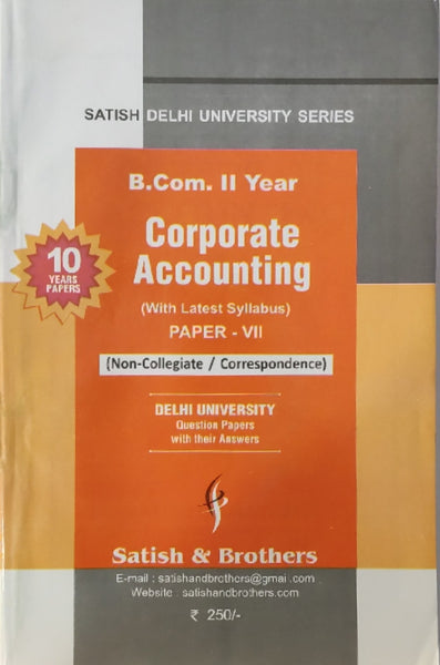 B.Com SOL - Corporate Accounting - 2nd Year   [ Ten Years - Solved Papers ]  -  May 2020 Exam - bookmarshal.com