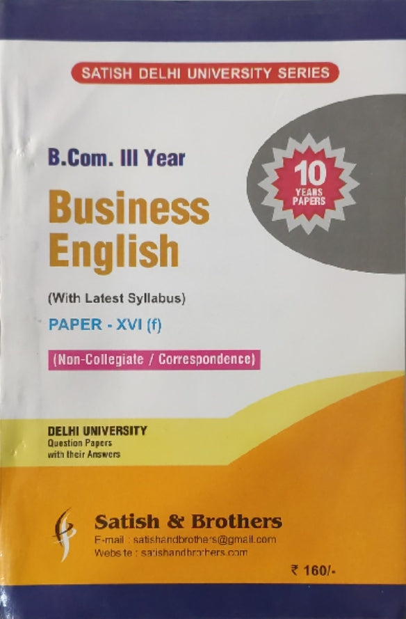 B.Com SOL - Business English - 3rd Year   [ Ten Years - Solved Papers ]  -  May 2020 Exam - bookmarshal.com