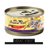Fussie Cat Super Premium Grain Free Chicken with Duck in Gravy Canned Cat Food
