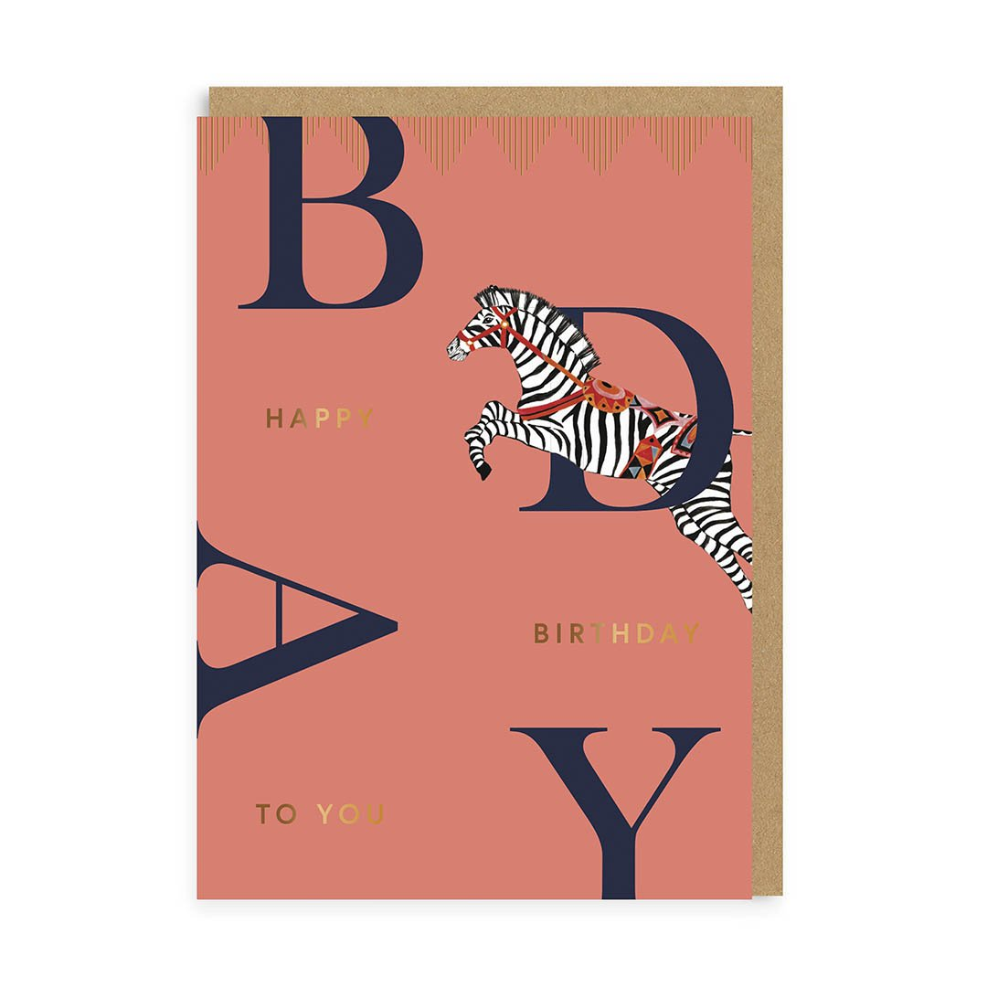 Happy Birthday Zebra Greeting Card