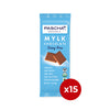 Rice Milk Chocolate - 1.1 oz Bar