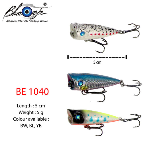Blue  Eye Lure - BE 1040 #5cm/5g/1's