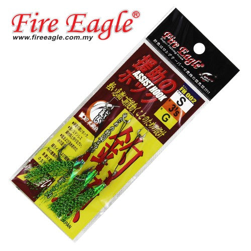 Fire Eagle Assist Hook - FH 002