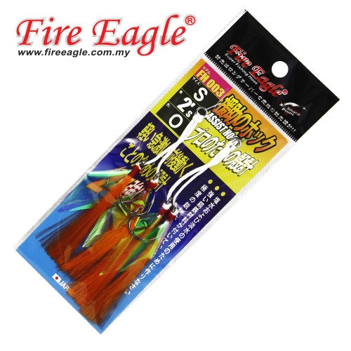 Fire Eagle Assist Hook - FH 003