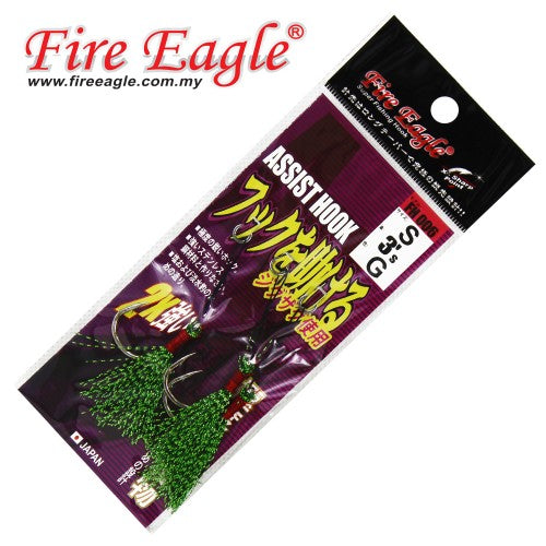 Fire Eagle Assist Hook - FH 006