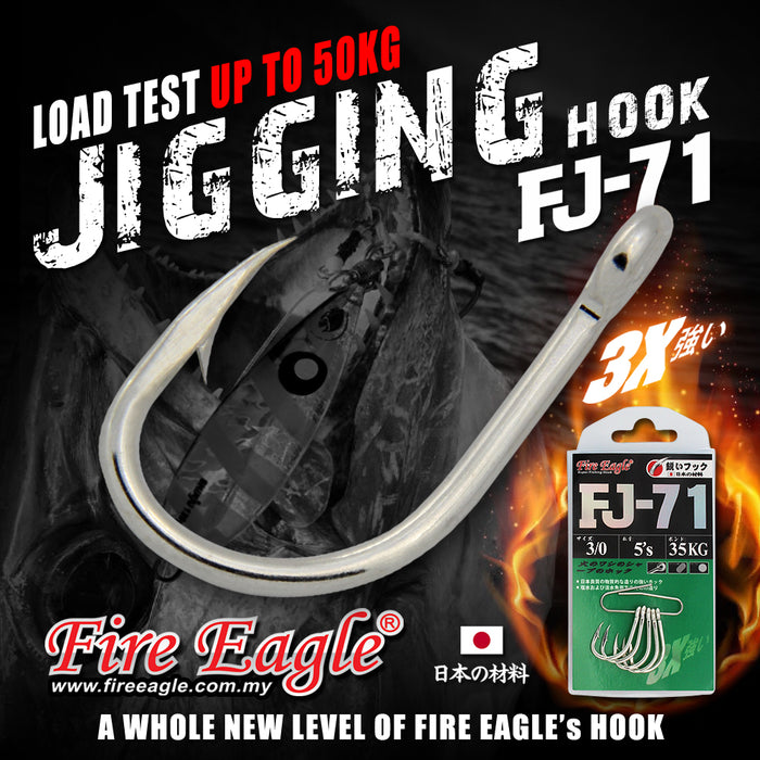 Fire Eagle Hook - FJ 71