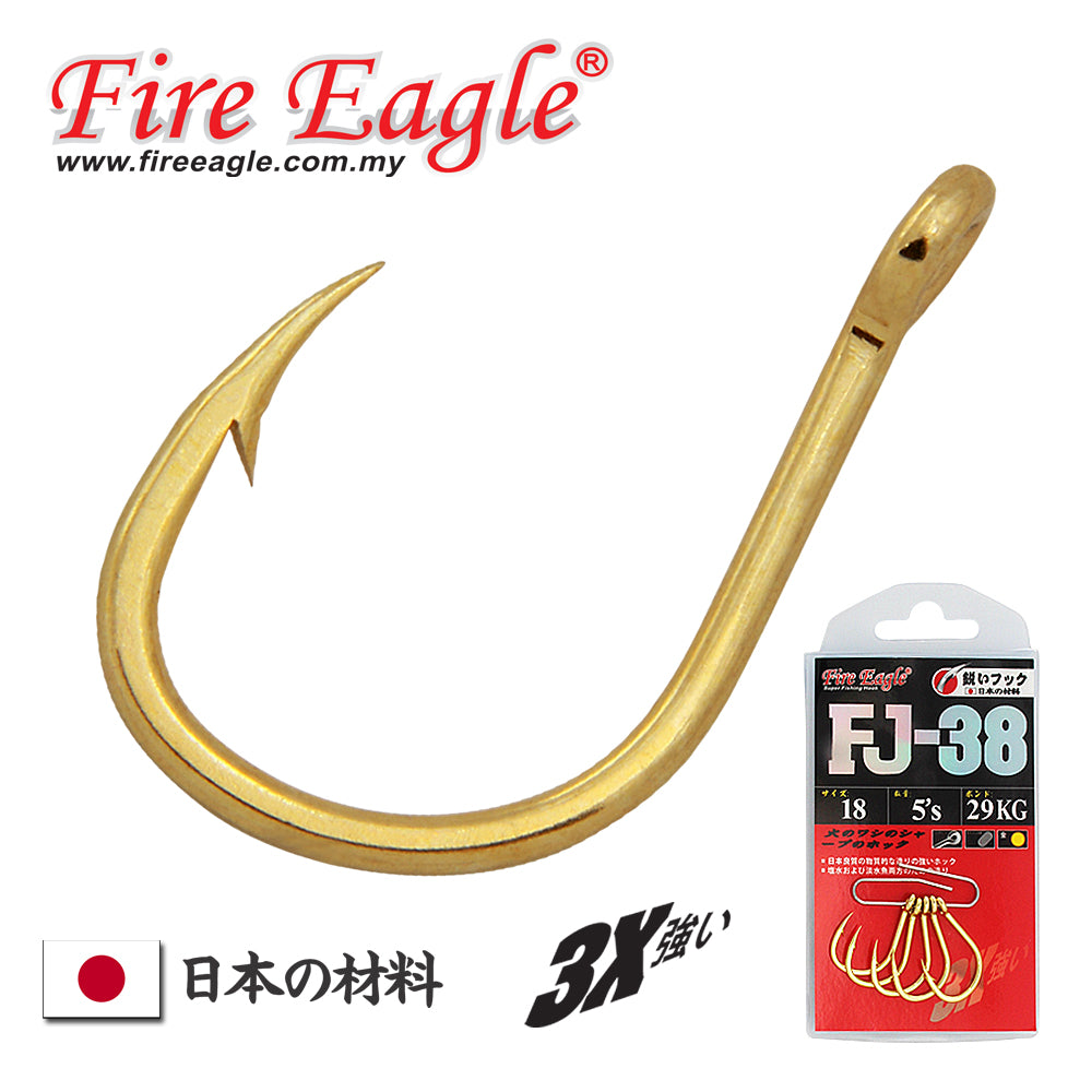 FIRE EAGLE HOOK - FJ-38