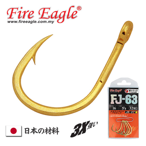Fire Eagle Hook - FJ 63