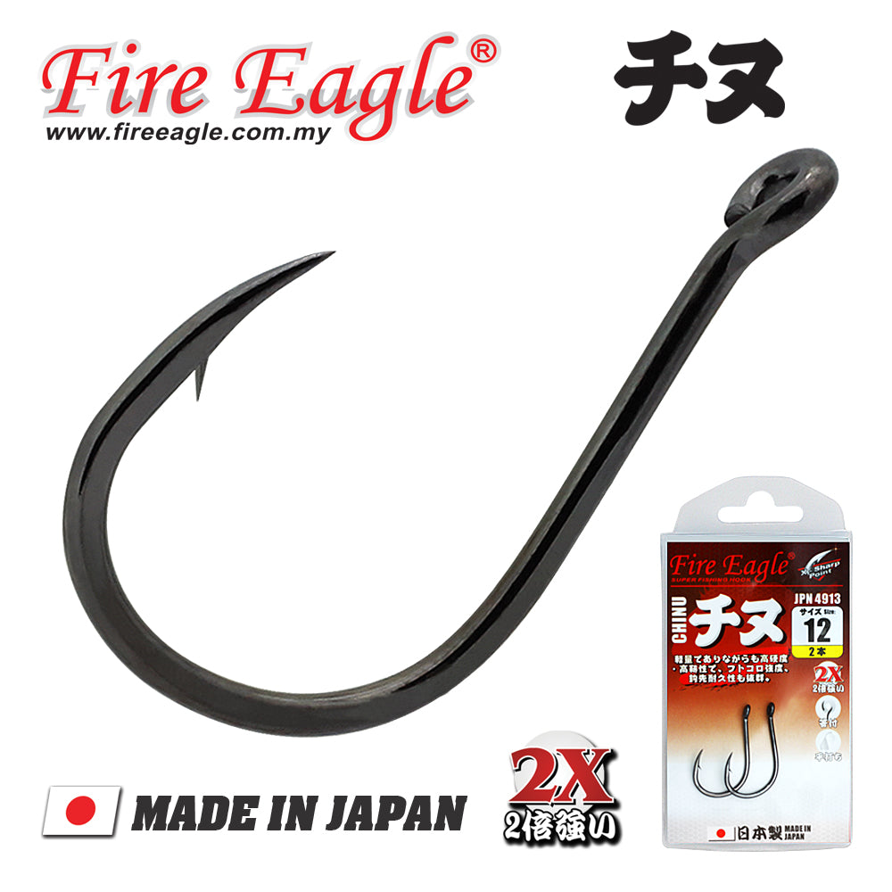 FIRE EAGLE CHINU HOOK JPN 4913