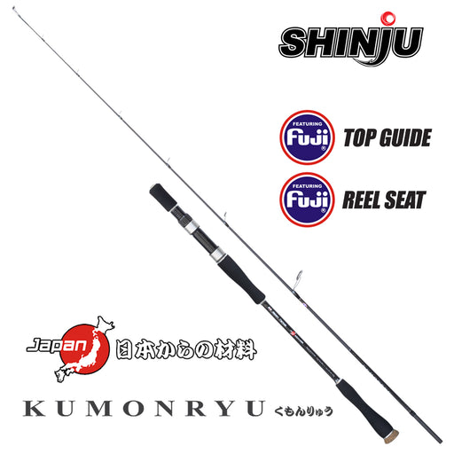 Shinju Spinning Rod - Kumonryu