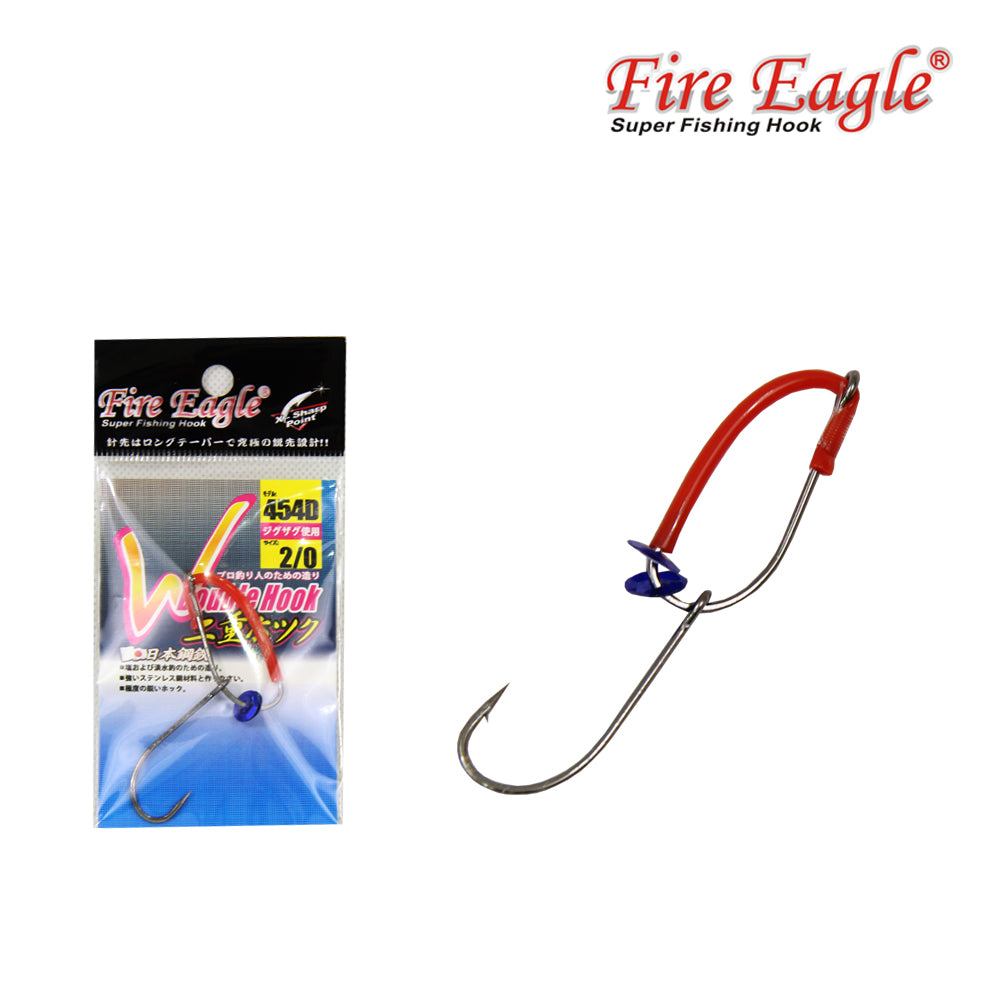 Fire Eagle - W.Double Hook 454D