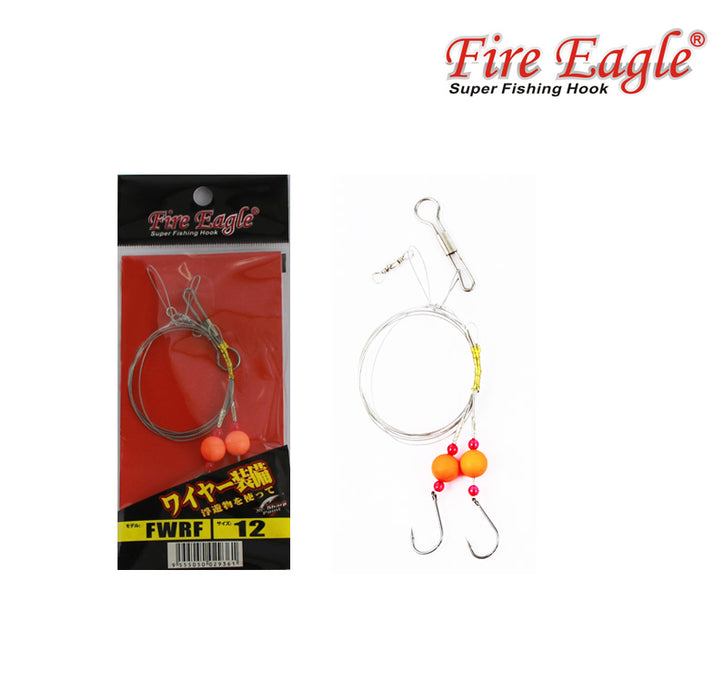Fire Eagle - Wire RIG w Float  FWRF
