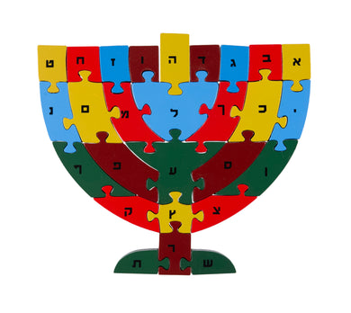 Aleph Bet Puzzle
