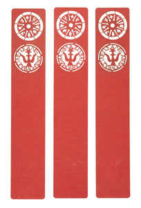 Hasmonean Bookmark