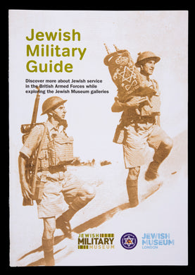Jewish Military Guide