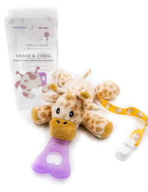 5 in 1 Organic Teething Toy and Detachable Pacifier Holder, Giraffe - nissi-jireh