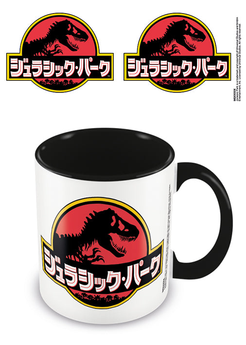 Jurassic Park (Japanese Text) Black Coloured Inner Mug - šalica