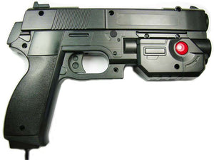 Aimtrak RECOIL Light Gun, Black.