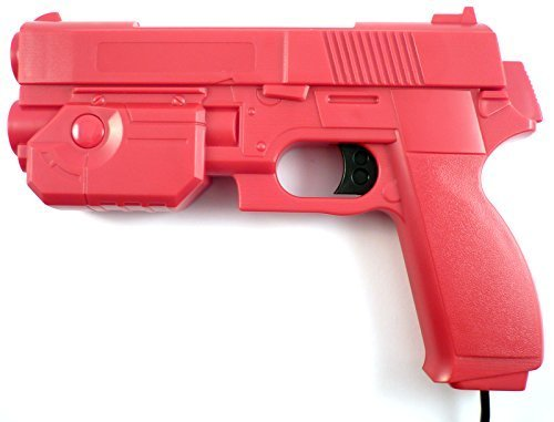 AimTrak Light Gun RED, Recoil