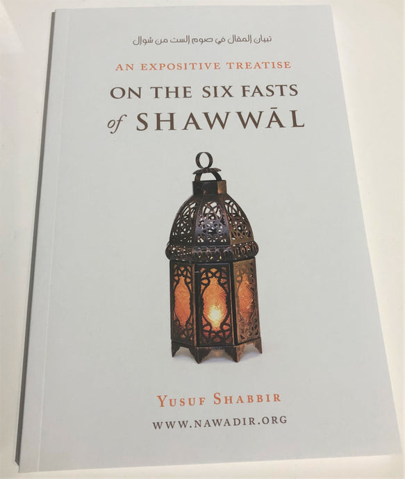 Six Fasts of Shawwal