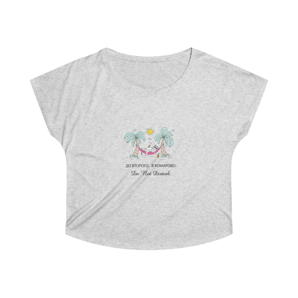Women's Russian Do Not Disturb Tee