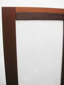 Textured Fiberglass and Teak Folding Screen