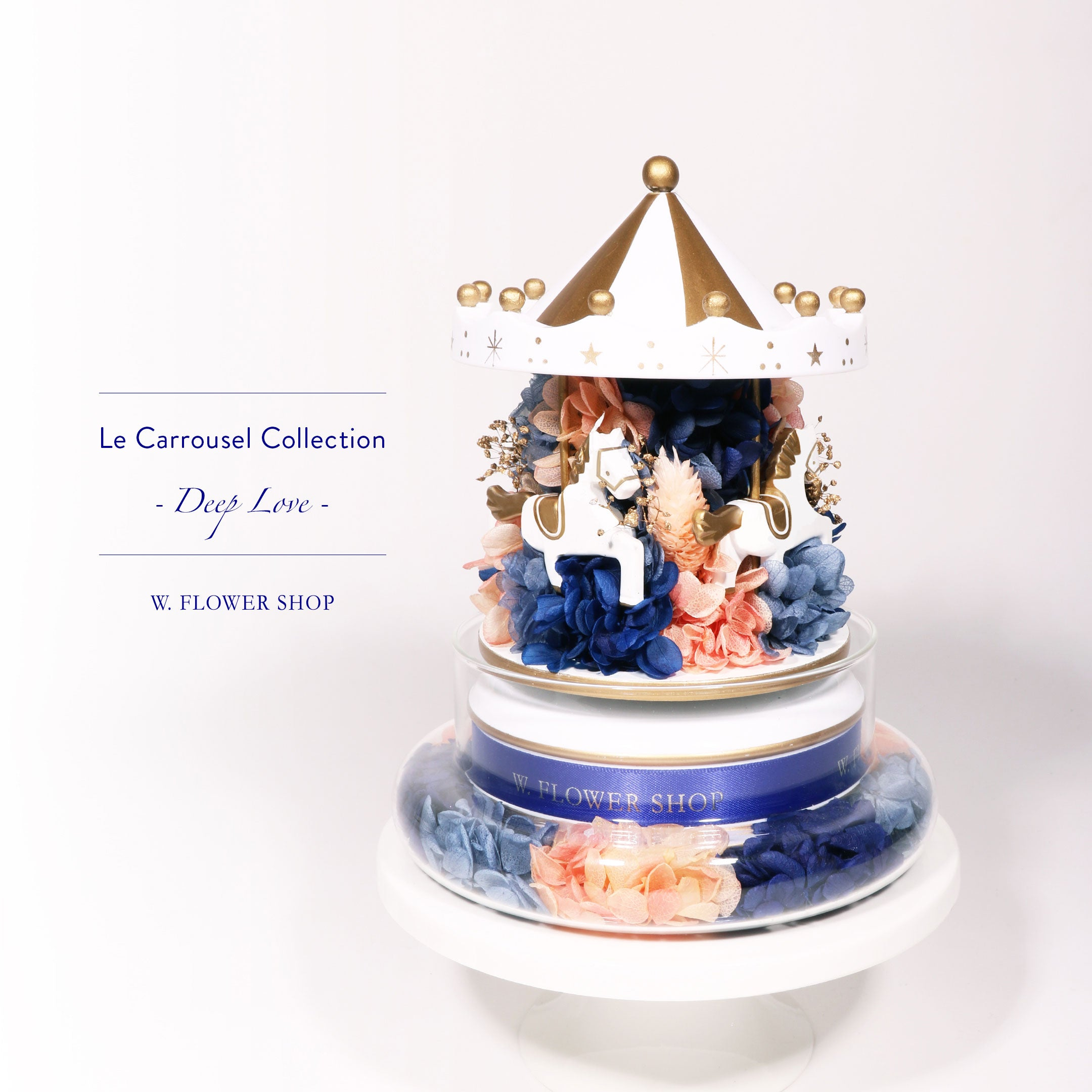 Le Carrousel Collection - Deep Love