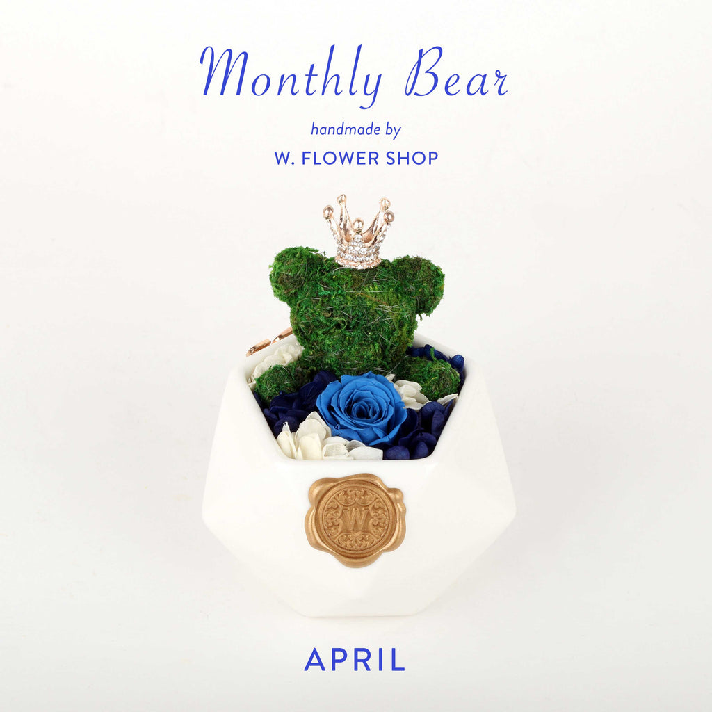 Monthly Bear - April