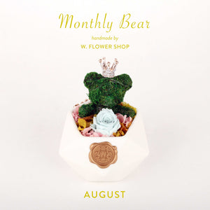 Monthly Bear - August