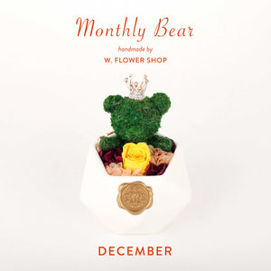 Monthly Bear - December