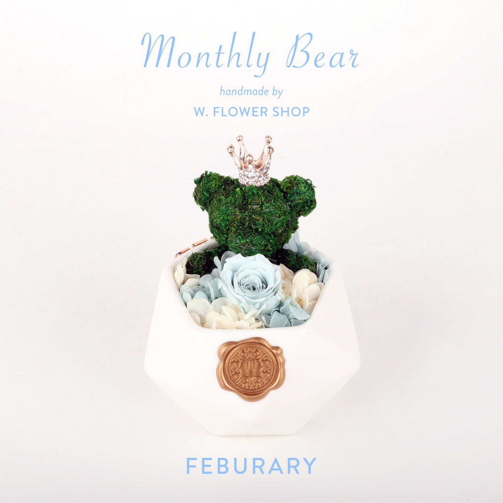 Monthly Bear - February
