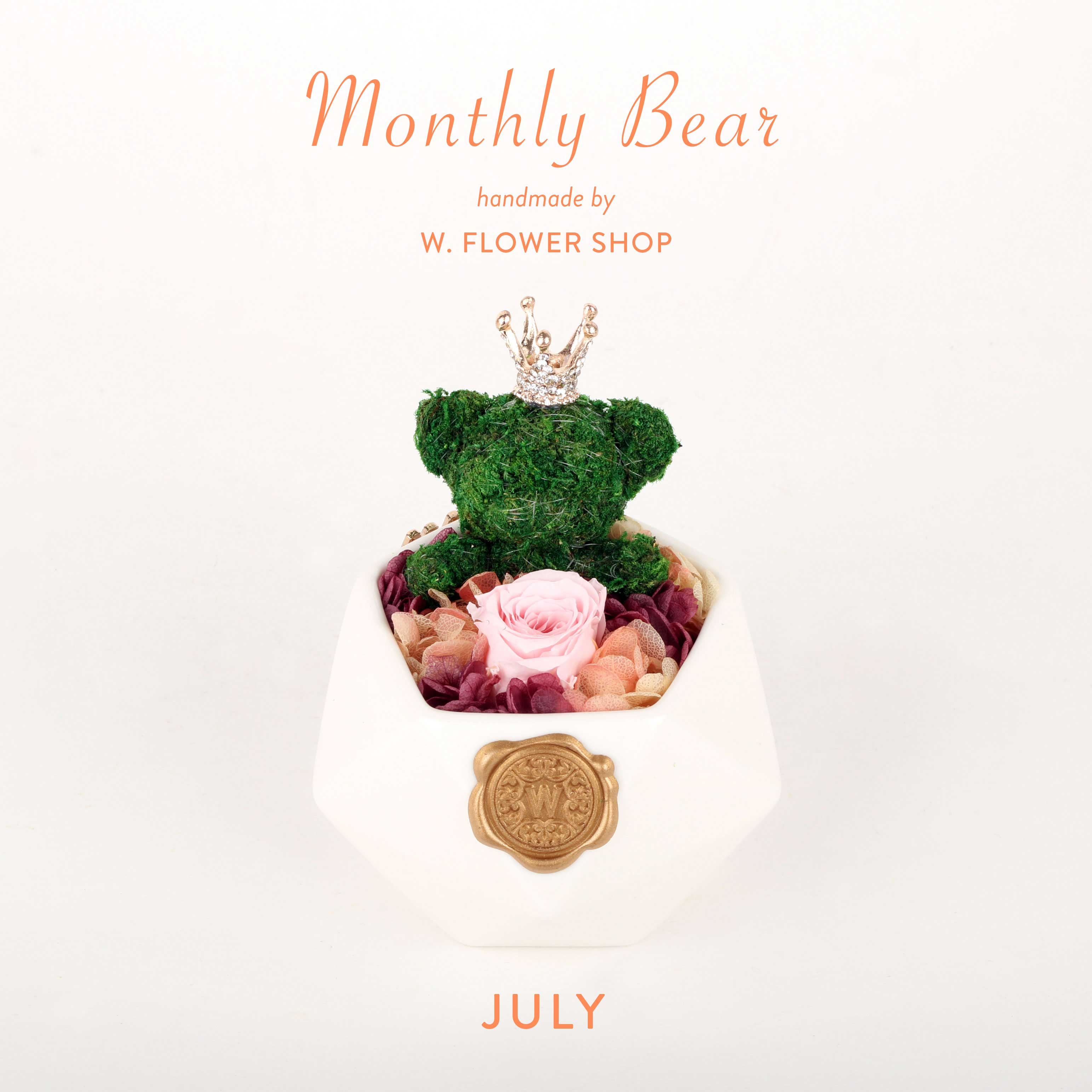 Monthly Bear - July