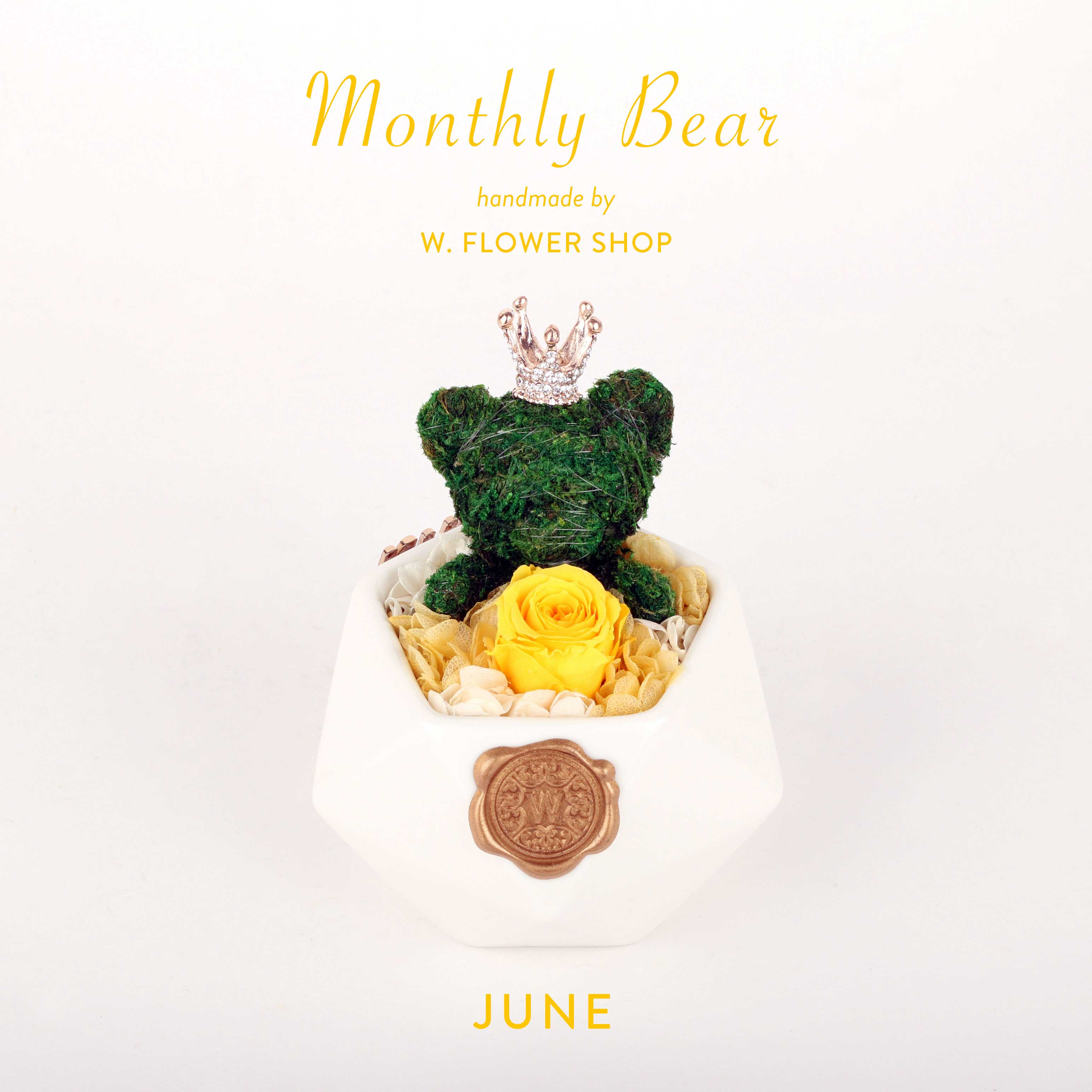 Monthly Bear - June