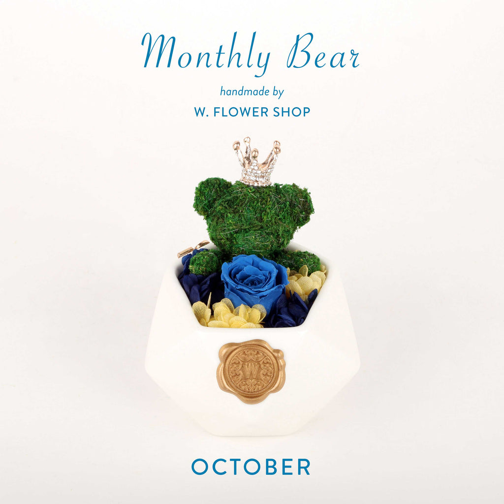 Monthly Bear - October