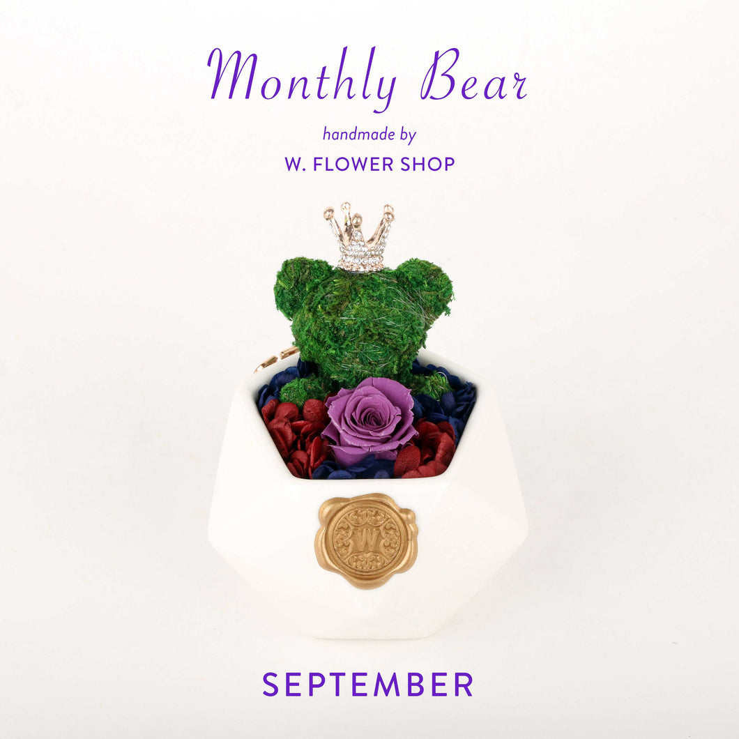 Monthly Bear - September