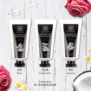Coconut Oil Hand Cream - Rose