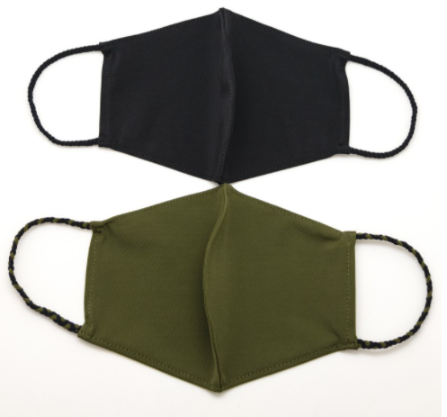 2 Pack Pom Masks | Black & Olive