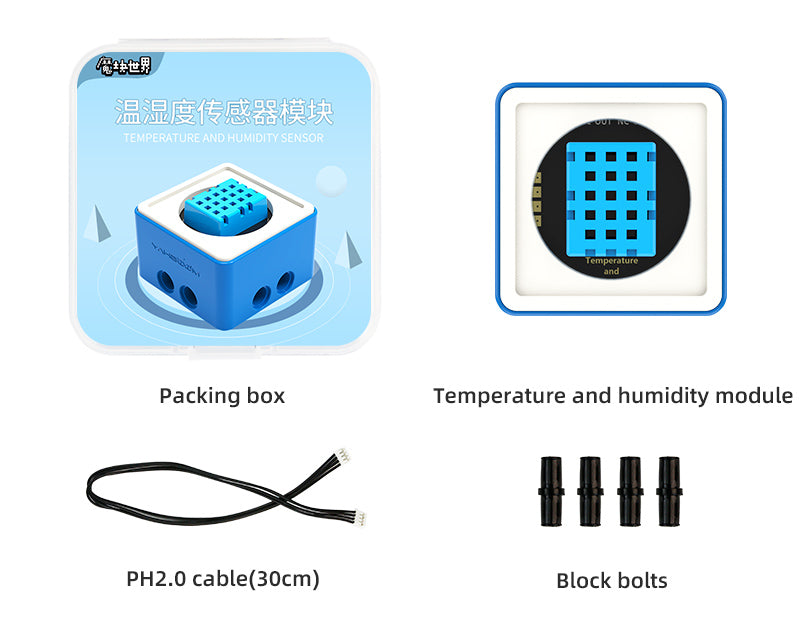 World of Module Series optional building block sensor kit compatible with Micro:bit V2/V1.5 Arduino UNO Raspberry Pi Pico