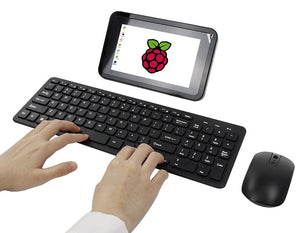 Wireless keyboard and mouse set compatible with Raspberry Pi and Jetson NANO