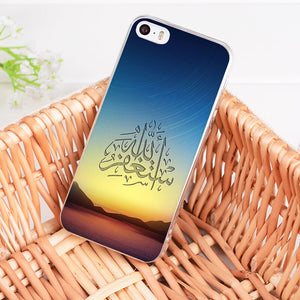 Cellphones & Telecommunications Maiyaca Sceneary Muslim Arabic Quran Islamic For Iphone 4 5c 5s 6s Plus X Xr Xs Max Phone Cases Transparent Soft Tpu Cover Cases
