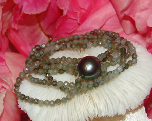 South Sea Pearl Necklace/Wrap Bracelet