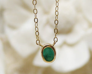Tigris Emerald Necklace