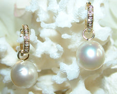 White South Sea Pearl
