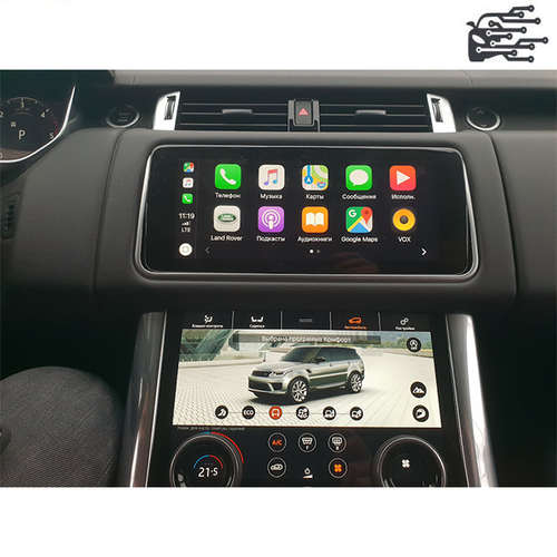 carplay range rover 2020