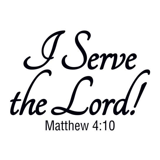 I Serve The Lord Temporary Tattoo