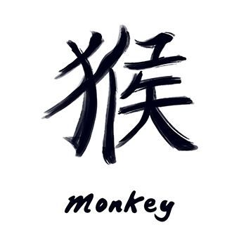 Monkey Chinese Zodiac Temporary Tattoo