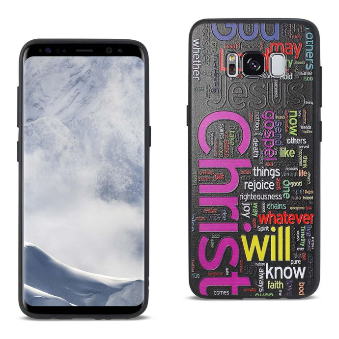 Reiko Samsung Galaxy S8 Design Tpu Case With Vibrant Word Cloud Jesus Letters