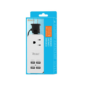 Reiko 4.1amp 4 Usb Home Travel Charging Station In Black