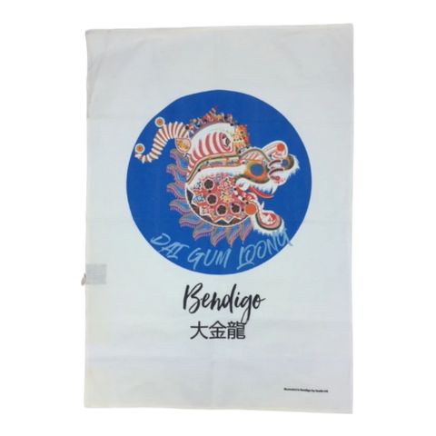 Dragon Tea Towel - Dai Gum Loong