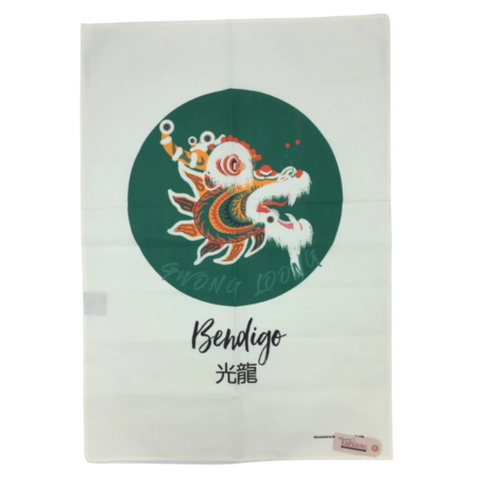 Dragon Tea Towel - Gwong Loong